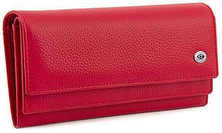 Женский красный кошелек с блоком для карт ST Leather