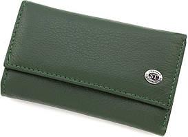 Темно-зеленая ключница из качественной кожи на кнопках ST Leather