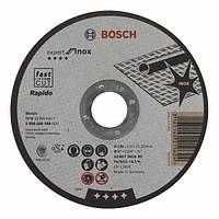 Отрезные круги по металлу Bosch INOX 125х1 мм 2608600549
