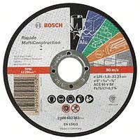 Круг отрезной Bosch MULTICONSTRUCT. 125х1.6 мм 2608602383