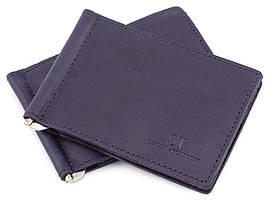 Темно-синій затиск для грошей ручної роботи ST Leather