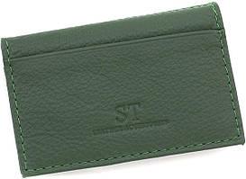Зеленая компактная обложка для документов двойного сложения из фактурной кожи ST Leather