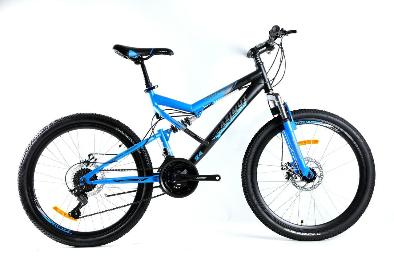Горный велосипед двухподвесный 26 дюймов 17 рама Scorpion Azimut G-FR/D-1