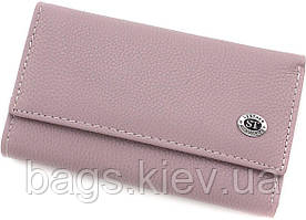 Удобная женская ключница из натуральной темно-розовой кожи ST Leather