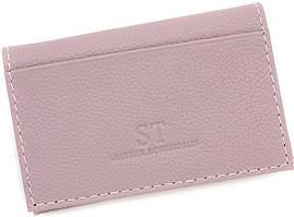 Темно-розовая женская обложка для документов маленького размера из натуральной кожи ST Leather