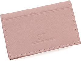 Кожаная женская обложка под документы светло-розового цвета ST Leather