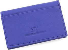 Маленькая кожаная обложка для документов синего цвета ST Leather