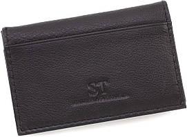 Черная обложка под документы из натуральной качественной кожи ST Leather