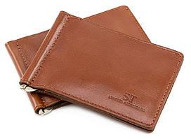 Молодіжний затискач для купюр рудого кольору ST Leather