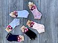Жіночі шкарпетки з перлинами короткі Z & N з модала ароматизовані 36-40 12шт мікс кольорів, фото 3
