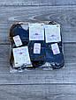 Жіночі шкарпетки з перлинами короткі Z & N з модала ароматизовані 36-40 12шт мікс кольорів, фото 4