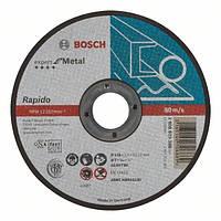 Отрезные круги по металлу Bosch 125х1мм, прямой 2608603396