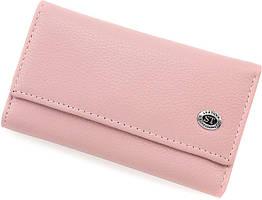 Женская вертикальная светло-розовая ключница из натуральной кожи ST Leather
