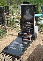 Памятник одинарный с плитой 1