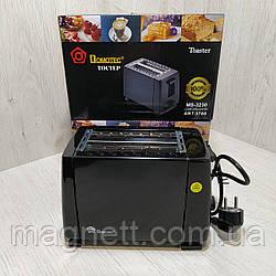 Тостер Domotec 650Вт 6 режимів MS-3230