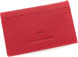 Небольшая женская обложка для документов из натуральной кожи красного цвета ST Leather