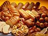 Как выбрать домашнюю хлебопечку