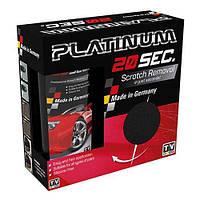 Паста для удаления царапин на автомобиле Platinum 20 sec