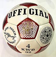 М'яч для міні футболу №4 OFFICIAL (з відскоком) Пакистан червоно/білий