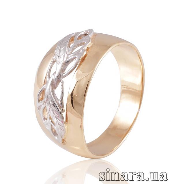 Золотые кольца без камней