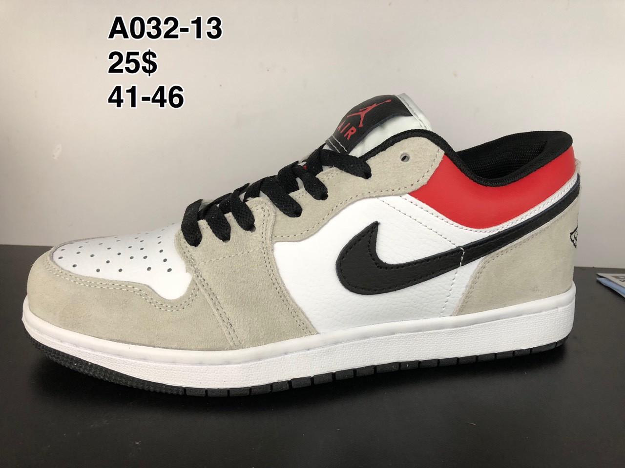 Чоловічі кросівки Nike Air Jordan оптом (41-46)