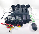 Комплект відеоспостереження 4 камери і реєстратор DVR Pro Vision NX-400 AHD 4ch Gibrid 4.0 MP H. 264, фото 2