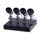 Комплект відеоспостереження 4 камери і реєстратор DVR Pro Vision NX-400 AHD 4ch Gibrid 4.0 MP H. 264, фото 6