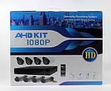 Комплект відеоспостереження 4 камери і реєстратор DVR Pro Vision NX-400 AHD 4ch Gibrid 4.0 MP H. 264, фото 9