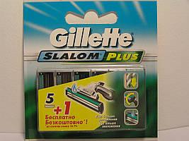 Кассеты для бритья мужские Gillette Slalom plus (Жиллет Слалом плюс  5 +1 шт. оригинал)