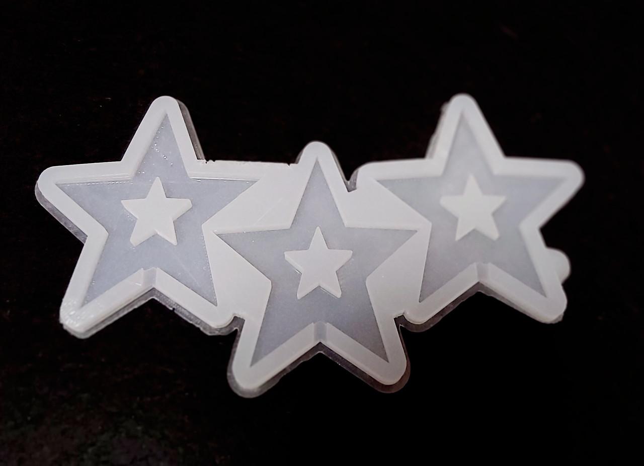 Силиконовый молд 12*5*4 см, Звёзды