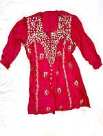 Карнавальное платье красное   Восточная красавица М  б/у
