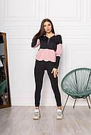 Двоколірний спортивний костюм трендовий з кофтою на блискавці і штанами на гумці (р. S - XL) 84msp1210, фото 1