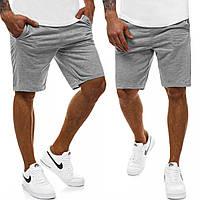 Мужские спортивные шорты турецкий хлопок, однотонные шорты повседневные, шорты для тренировок, цвет серый