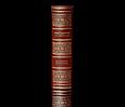 """Книга в кожаном переплете и подарочной коробке """"Христианство 3000 лет"""" Диармайд Маккалох, фото 5"""