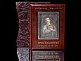 """Книга в кожаном переплете и подарочной коробке """"Христианство 3000 лет"""" Диармайд Маккалох, фото 2"""