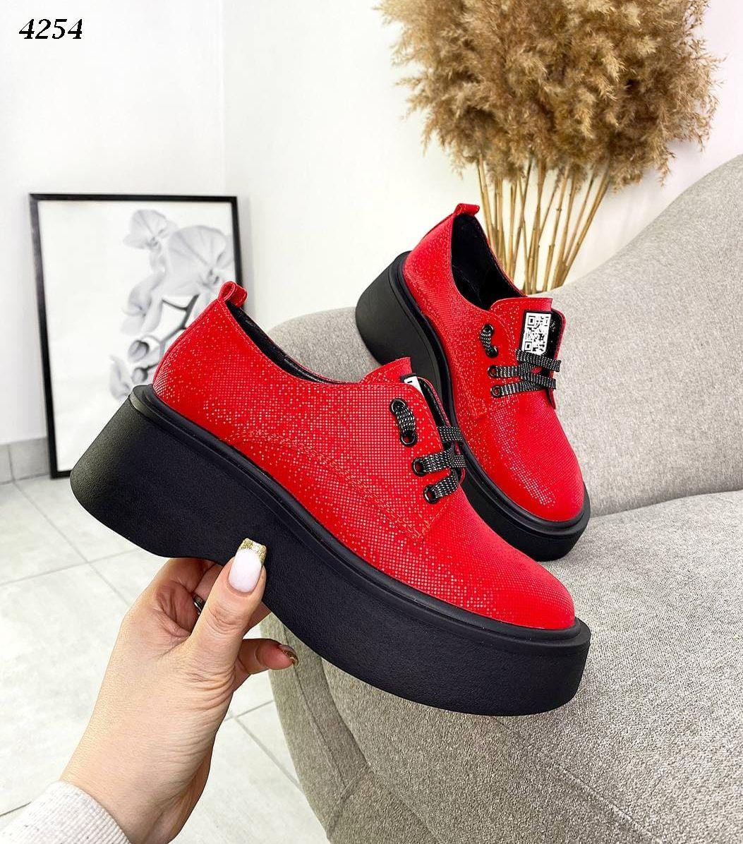 Жіночі шкіряні туфлі на шнурівці 36-41 р червоний