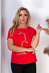 Жіноча футболка, бавовна, р-р універсальний 48-54 (червоний), фото 3
