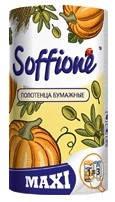 Полотенце бумажное Soffione Maxi
