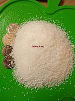 Соль Морская 1 помол, Производство Турция  фасовка мешков по 25 кг.