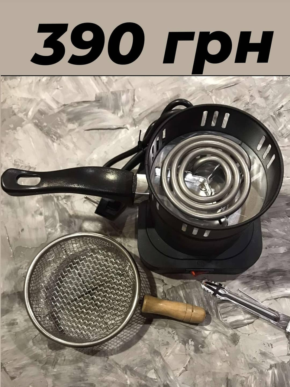 Электро печка  650 кВт  для розжига углей для кальяна