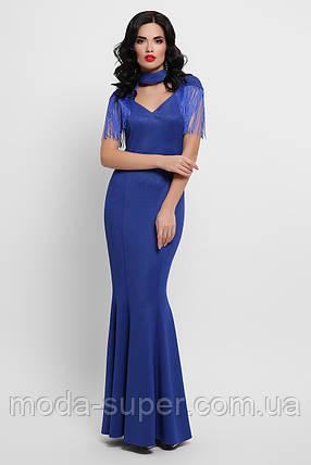 Вечернее  платье в пол рр S- XL, фото 2