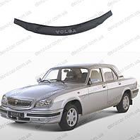 Дефлектор капота ГАЗ 3110 Волга ShS, фото 1