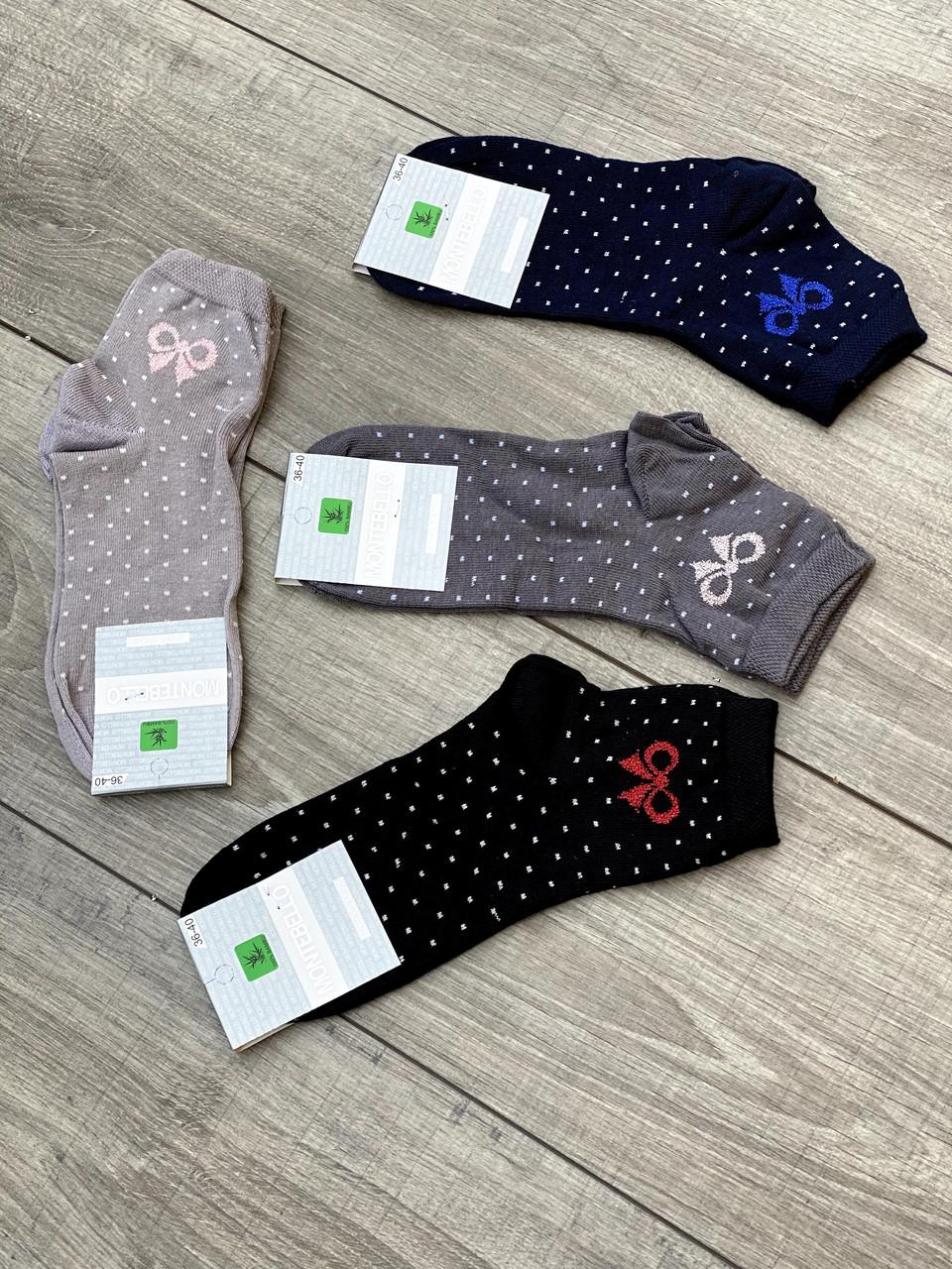Жіночі бавовняні шкарпетки Montebello середні ароматизовані в горошок з бантиком 36-40 12шт асорті