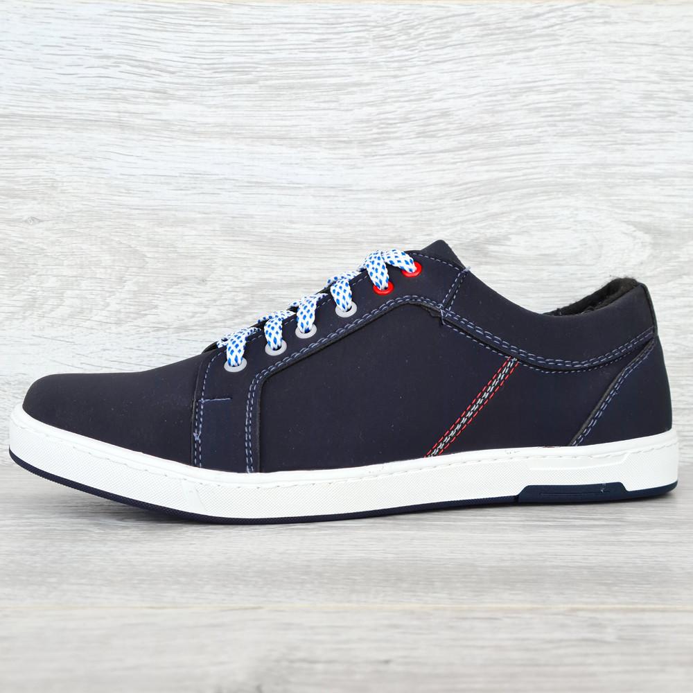 Кросівки чоловічі синього кольору (Ст-7сн)