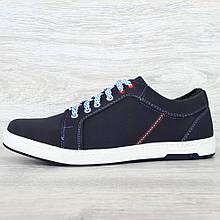 40 Розмір! Кроссовки мужские синего цвета (Ст-7сн)