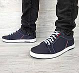 40 Розмір! Кроссовки мужские синего цвета (Ст-7сн), фото 7