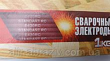 Електроди Monolith Standart РЦ Ф-3 мм