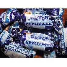 Конфеты Бисквит-Шоколад Вкуся хрустящий