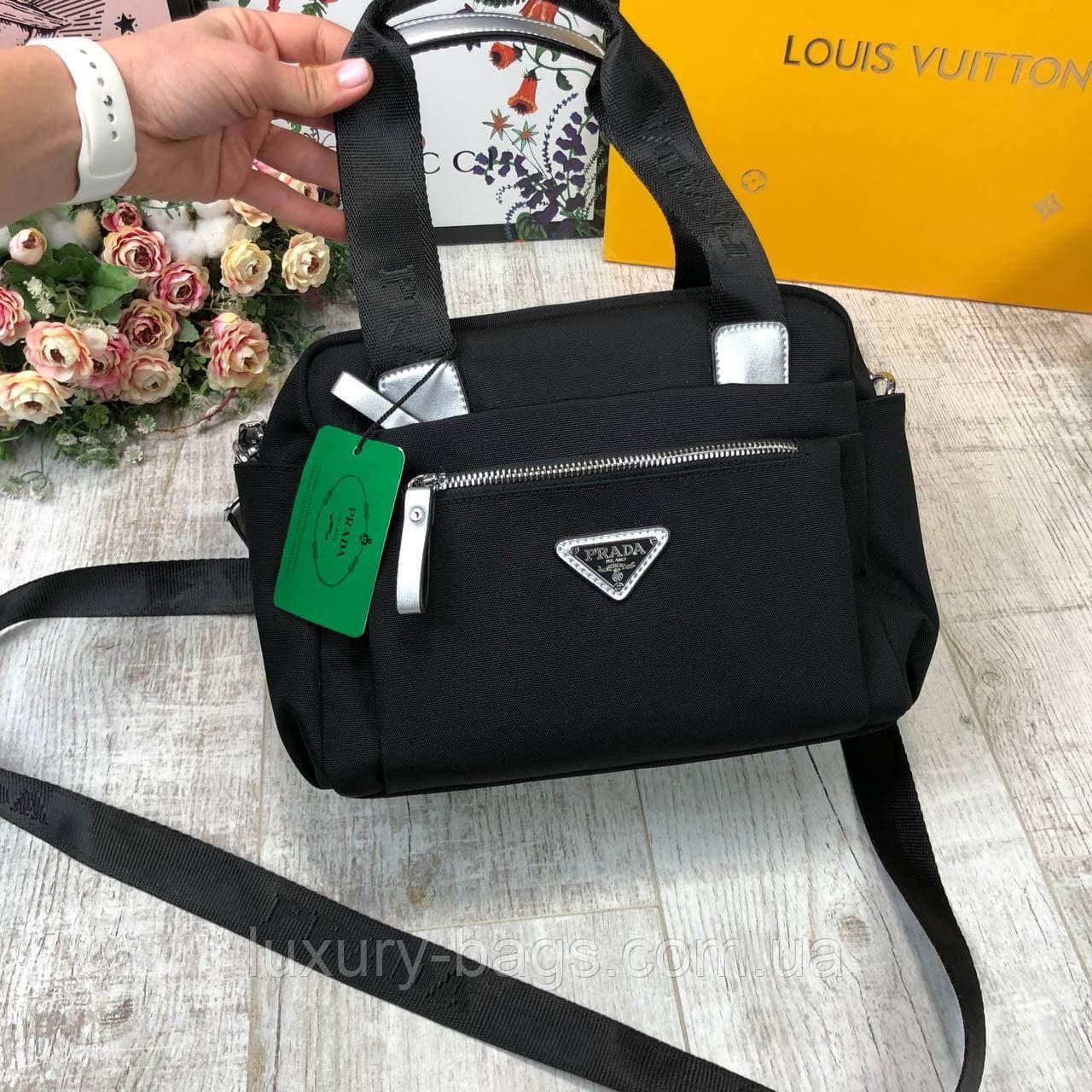 Жіноча красива тканинна сумка P R A D A
