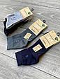 Чоловічі шкарпетки Z & N бамбукові класичні вищого сорту 41-44 12 шт в уп асорті, фото 4